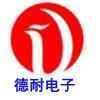 济南德耐电子设备有限公司