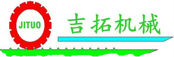 蘇州市吉拓機械有限公司