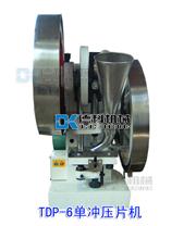 小型手動壓片機、單沖壓片機沖模、壓片機