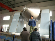 南京真空回转双锥干燥机型号
