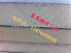 聚氨酯防火发泡板价格报价-硬质聚氨酯复合板现货供应-水泥发泡保温板