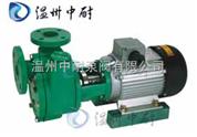 FPZ系列耐腐蝕塑料自吸泵