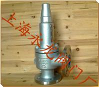 弹簧式液氨安全阀