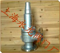 彈簧式液氨安全閥