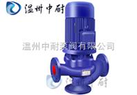 GWP型不锈钢管道污水泵