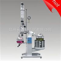 R-1020旋转蒸发仪使用方法