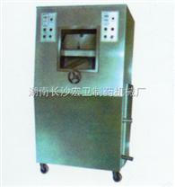 湖南长沙——多功能洗瓶甩水机