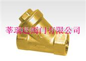 黄铜Y型过滤器