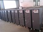 电蒸汽发生器锅炉