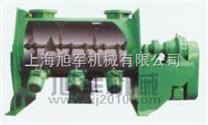 LDH犁刀式混合機