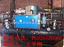 HHSW-DL系列低溫螺桿式冷凍機