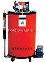 全自動燃油鍋爐--紅色