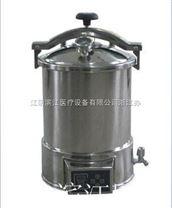 手提式壓力蒸汽滅菌器,廠家直銷消毒滅菌設備