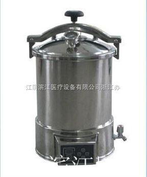手提式压力蒸汽灭菌器,厂家直销消毒灭菌设备
