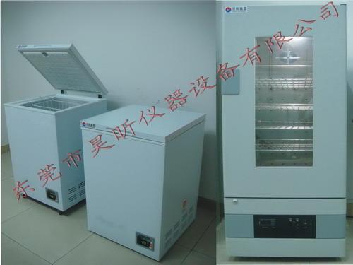 低温箱_低温保存箱