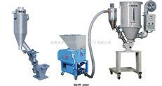 料斗式干燥机/干燥机大和田价格Z公道