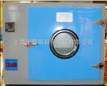 101-3干燥箱.沪粤明101-3电热恒温鼓风干燥箱.101-3恒温干燥箱.101-3工业干燥箱