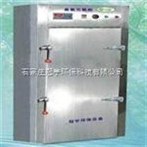 石家莊冠宇專業臭氧消毒柜生產、臭氧柜品種,臭氧消毒柜
