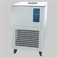 DHJF-1005郑州长城仪器实验室低温恒温槽