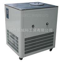 DLSB-20/80郑州长城仪器旋蒸降温低温冷却循环泵