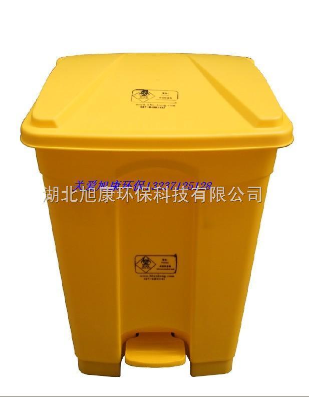 垃圾桶-50l医疗脚踏垃圾桶-大黄色垃圾桶
