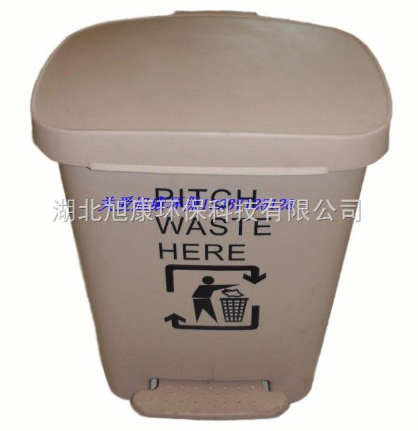 30l厚 垃圾桶-湖北优质脚踏垃圾桶