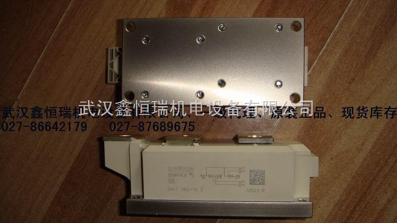 武汉鑫恒瑞机电设备有限公司华中总代理日本理化RKC温控器,回路调节器,温度调节器,温度控制器,CH402温控器,CD901温控器库存现货,CD401、CH402、CB100、REX-C100,REX-C900、REX-C700,C700、C410、 C400、 CB400,C100、F900、F700、F400,特价供应,备客户急用之所需。本公司可供全国客户之所需,快递送货上门,若有需要欢迎您来电垂询! 联系人:谢先生 电话:027-86642179 QQ:1592186517 欢迎垂询! CD系列温控仪