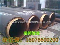 耐高温蒸汽管道聚氨酯保温 直埋保温三通、弯头、管件