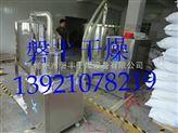 立式高速混合机-高速搅拌机-ZGH高速混合机-品牌产品