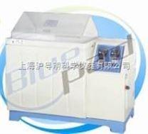 上海一恒LYW-025N鹽霧腐蝕試驗箱.雙重超溫保護