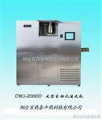 DWJ系列大型自动化滴丸机