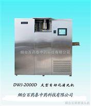 DWJ系列大型自動化滴丸機