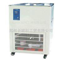 DLSB-50/80郑州长城仪器DLSB-50/80低温冷却液循环泵