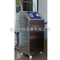 东莞食品厂车间臭氧发生器 移动臭氧消毒机 工业用臭氧消毒机