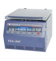 TDL-36C 低速台式大容量离心机.上海安亭台式大容量离心机
