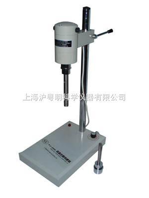 高速分散均质机FJ200.上海索映分散均质机