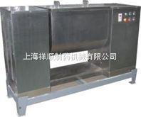 CH系列槽形混合机应用