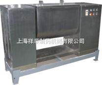 CH型槽形混合機