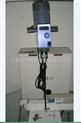 RW 20 digital懸臂式機械攪拌器/德國IKA電動攪拌面
