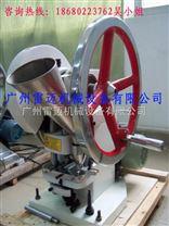 粉末单冲压片机、铁质单冲压片机、压片机厂家