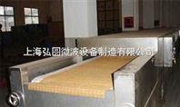 微波木艺干燥机