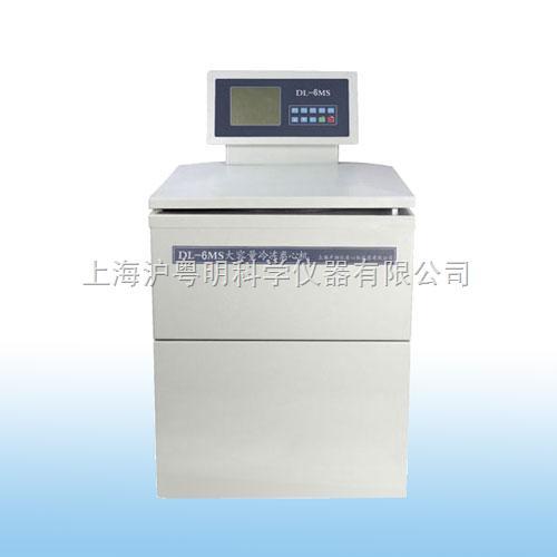 DL-6MS离心机/上海卢湘仪液DL-6MS显大容量冷冻机