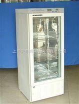生物冷藏箱YLX-200B/上海贺德双制式生物冷藏箱