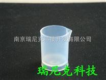 可溶性聚四氟乙烯烧杯 PFA烧杯