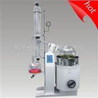 R-105050L rotary evaporator 大型旋转蒸发仪