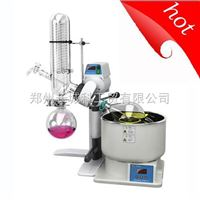 R-1001-VN1L rotary evaporator