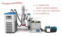 DL-400DL-400循环水小型冷却器 circulate cooler