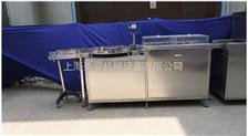 SGXP-30-口服液瓶自动洗瓶机