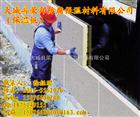 聚氨酯外墙保温板,聚氨酯泡沫自熄保温板