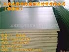 阻燃式聚氨酯发泡板,塑料聚氨酯保温板价格
